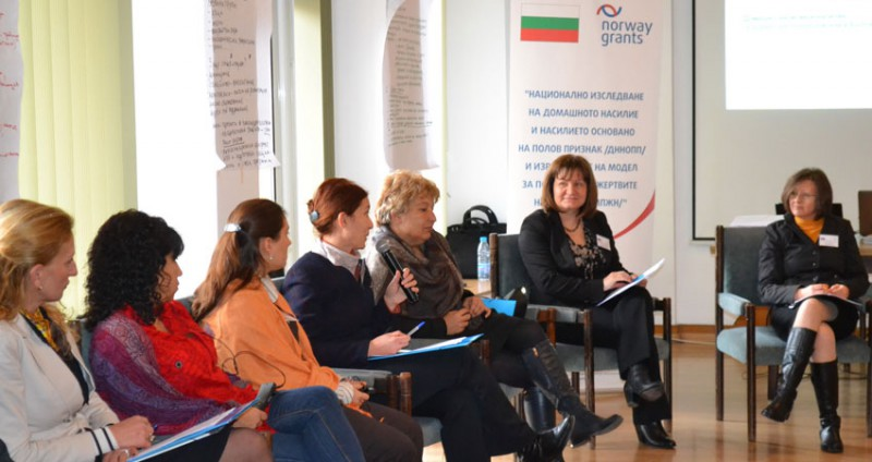 Bulgaria: Workshop on domestic and gender-based violence