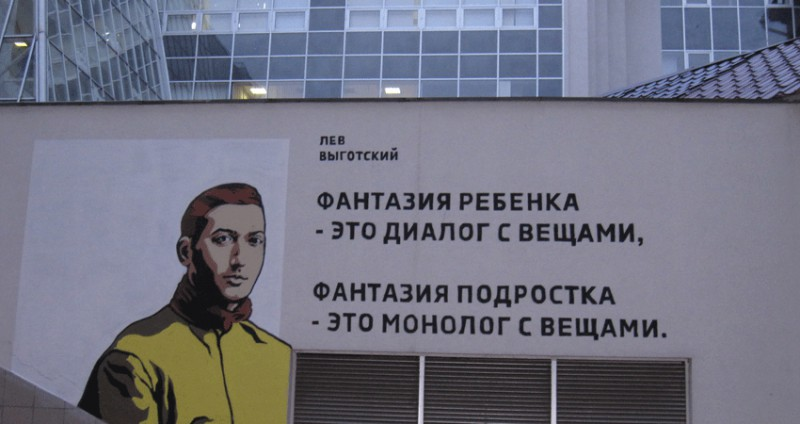 Kurset ny målgruppe i Moskva